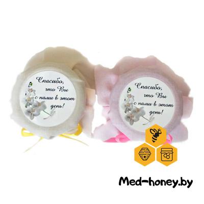 медовые бонбоньерки med-honey.by
