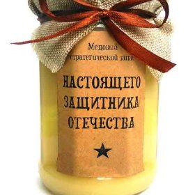 Мёд в подарок на 23 февраля (med-honey.by)