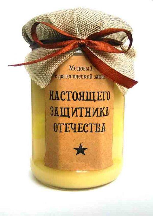 Мёд в подарок на 23 февраля - https://med-honey.by