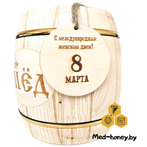 деревянный бочонок с логотипом в Минске, премиум подарки, бизнес-подарки с биркой