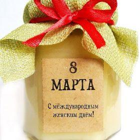 Купить подарки на 8 марта с мёдом в Минске