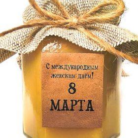 подарок-на-8-марта-в-Минске-купить-недорого(med-honey.by)
