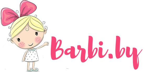 Barbi.by - логотип интернет магазина по продаже детских игрушек в Минске